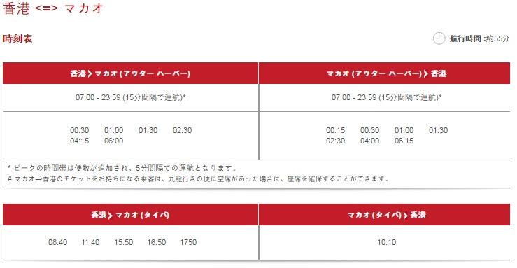 f:id:tetsuyama2000:20170605201817j:plain