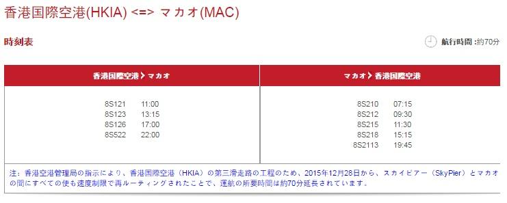 f:id:tetsuyama2000:20170605202649j:plain
