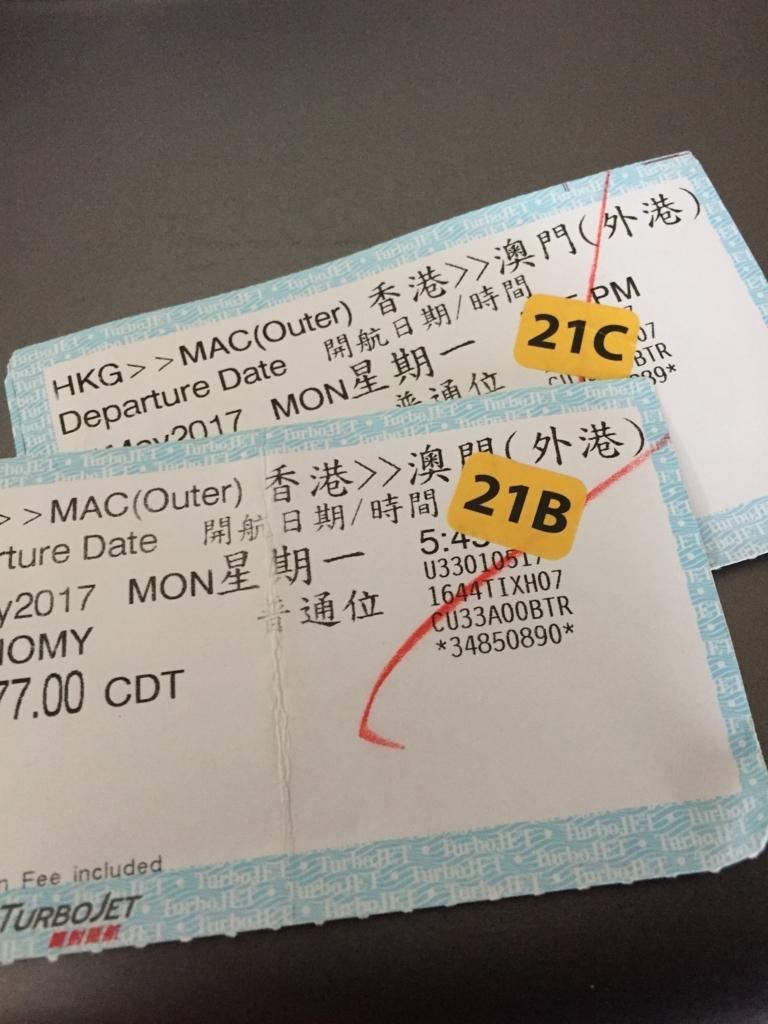 f:id:tetsuyama2000:20170607101430j:plain