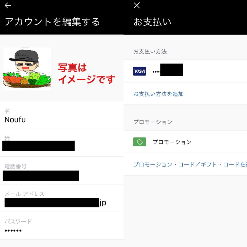 f:id:tetsuyama2000:20170612195448j:plain