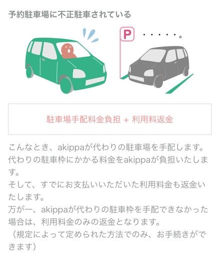 f:id:tetsuyama2000:20170628215927j:image