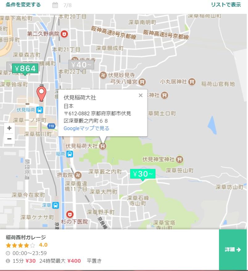 f:id:tetsuyama2000:20170628224755j:plain