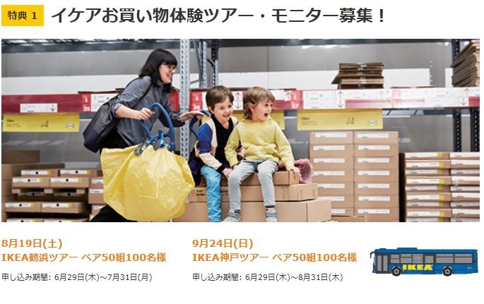 f:id:tetsuyama2000:20170630112323j:plain
