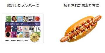 f:id:tetsuyama2000:20170630112432j:plain
