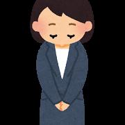 f:id:tetsuyama2000:20170704192249p:plain