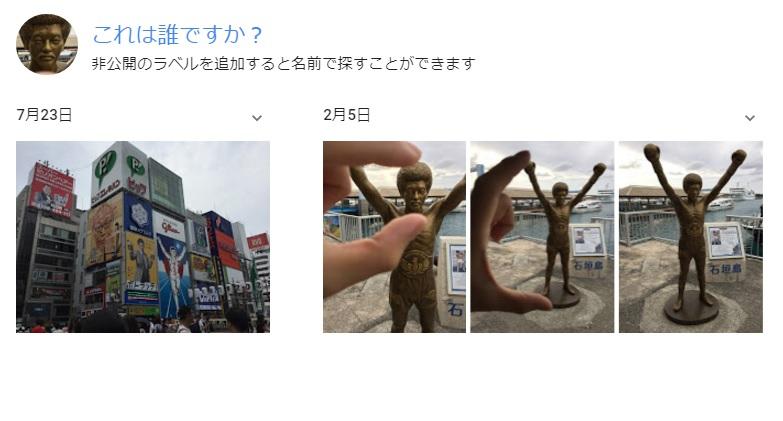 f:id:tetsuyama2000:20170804101344j:plain