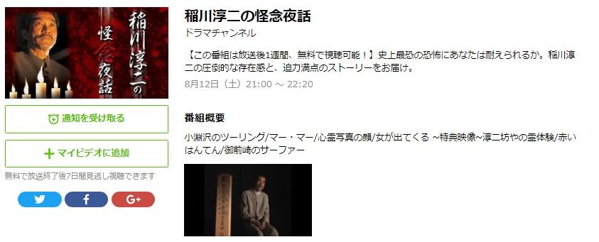 f:id:tetsuyama2000:20170811180436j:plain