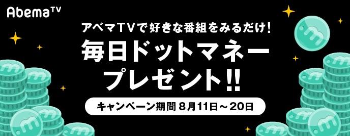 f:id:tetsuyama2000:20170811182830j:plain