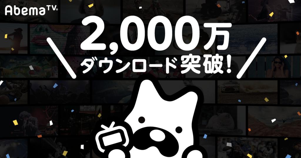 f:id:tetsuyama2000:20170811183452p:plain