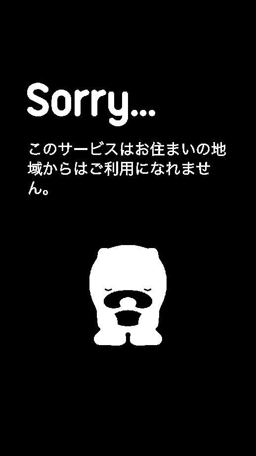 f:id:tetsuyama2000:20170811194420p:plain