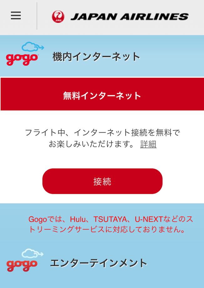 f:id:tetsuyama2000:20170821183110p:plain