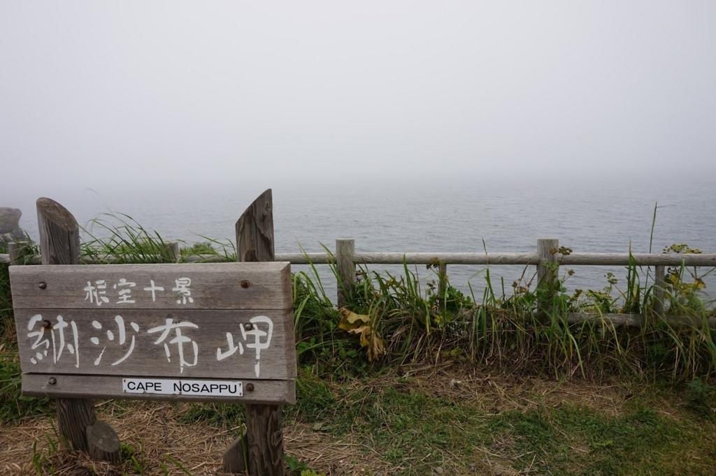 f:id:tetsuyama2000:20170904194901j:plain