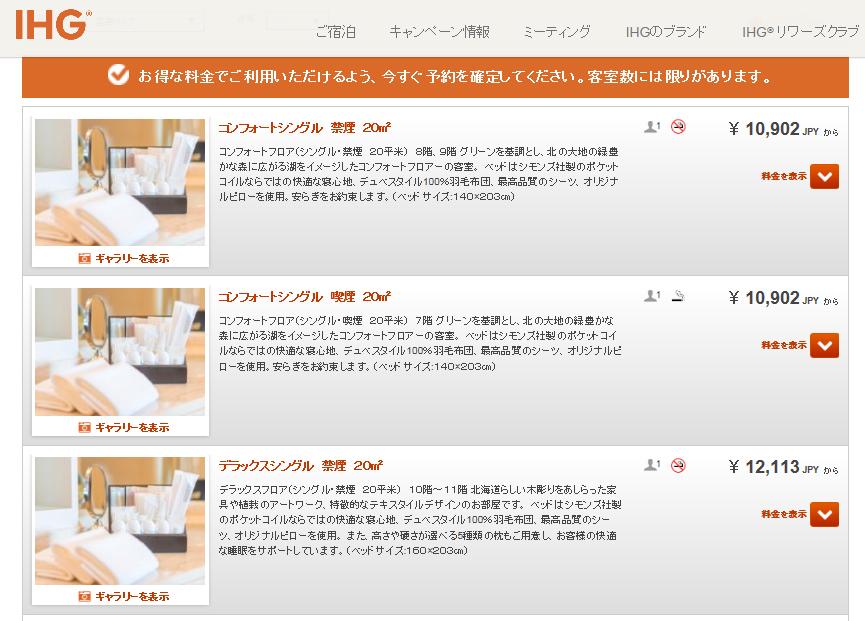 f:id:tetsuyama2000:20170908190633p:plain