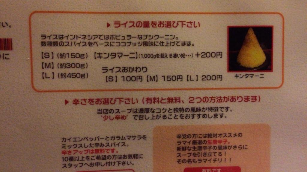 f:id:tetsuyama2000:20170908193646j:plain
