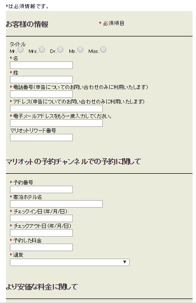 f:id:tetsuyama2000:20170914195216p:plain
