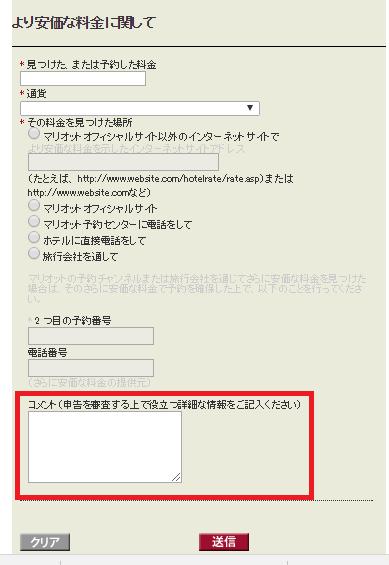 f:id:tetsuyama2000:20170914195227p:plain
