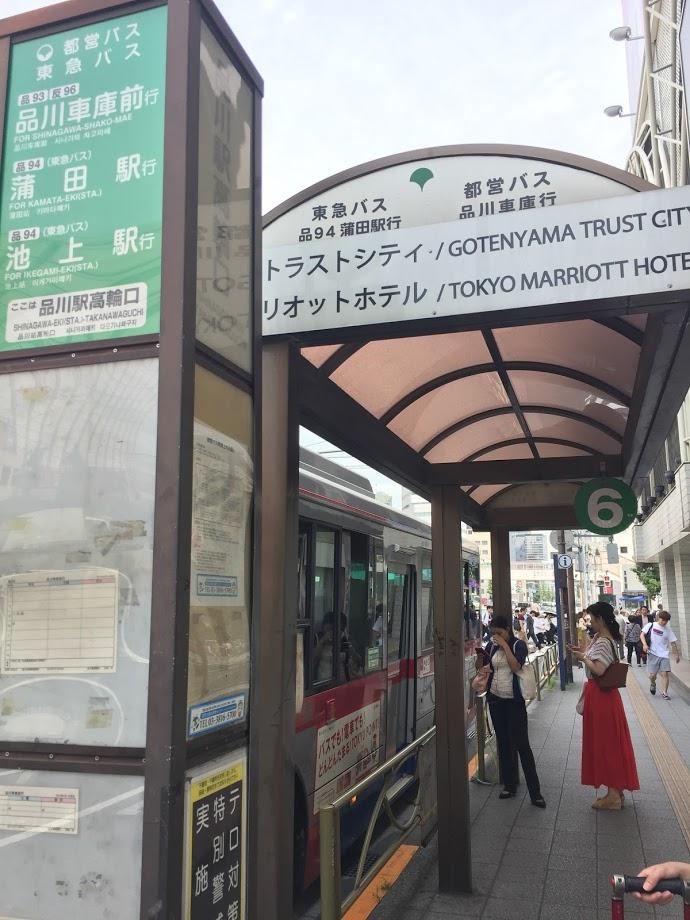 f:id:tetsuyama2000:20170914200407j:plain