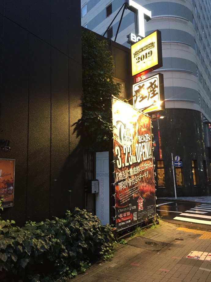 f:id:tetsuyama2000:20170918101414j:plain