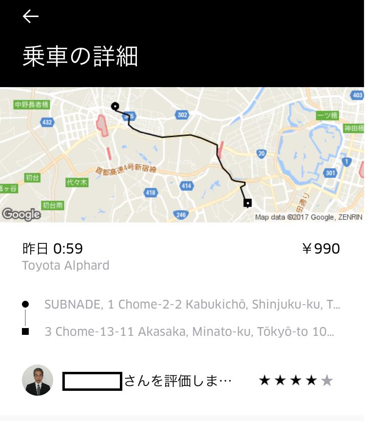 f:id:tetsuyama2000:20170922181757p:plain