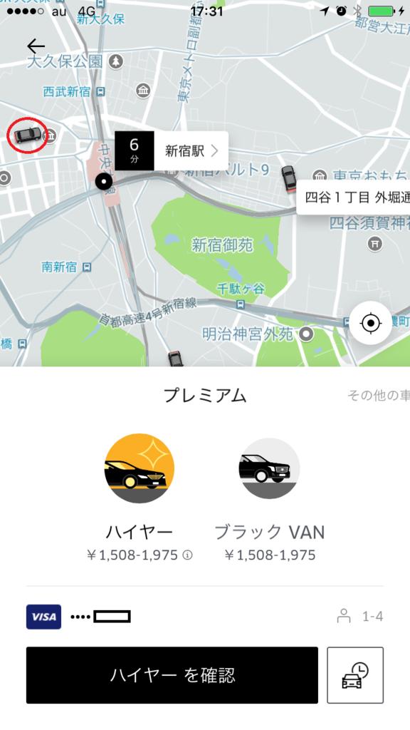 f:id:tetsuyama2000:20170922194708p:plain