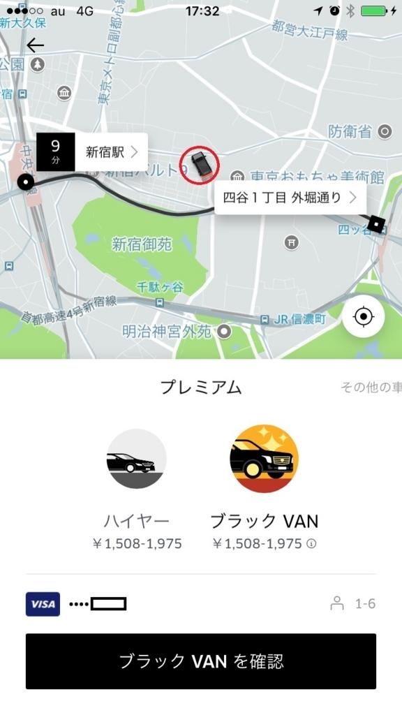 f:id:tetsuyama2000:20170922194721j:plain