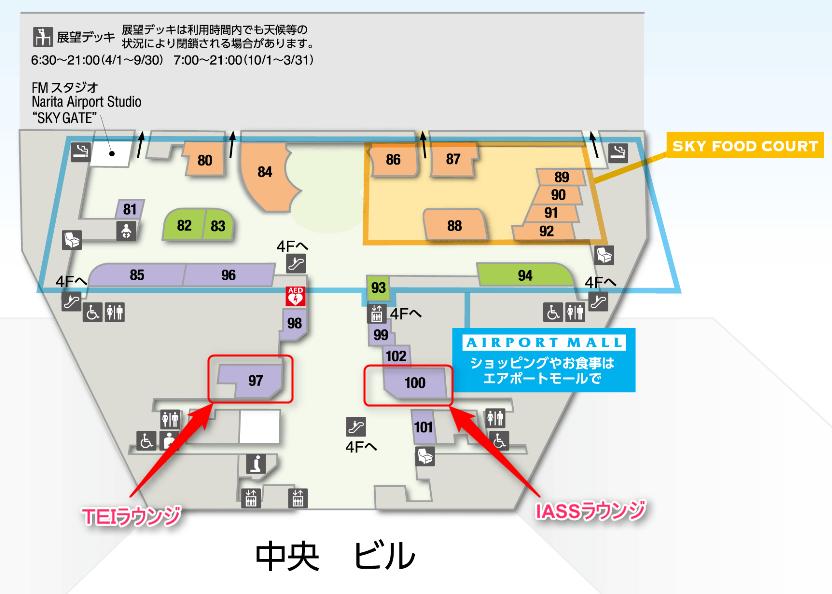 f:id:tetsuyama2000:20171009153218p:plain