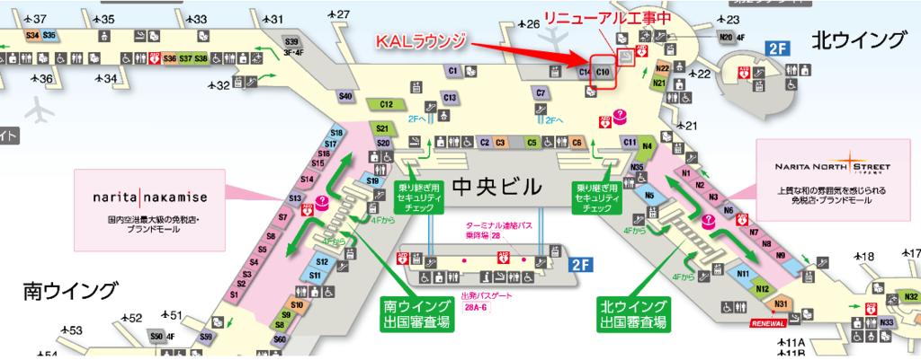 f:id:tetsuyama2000:20171009160829p:plain