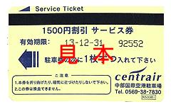 f:id:tetsuyama2000:20171012192353p:plain