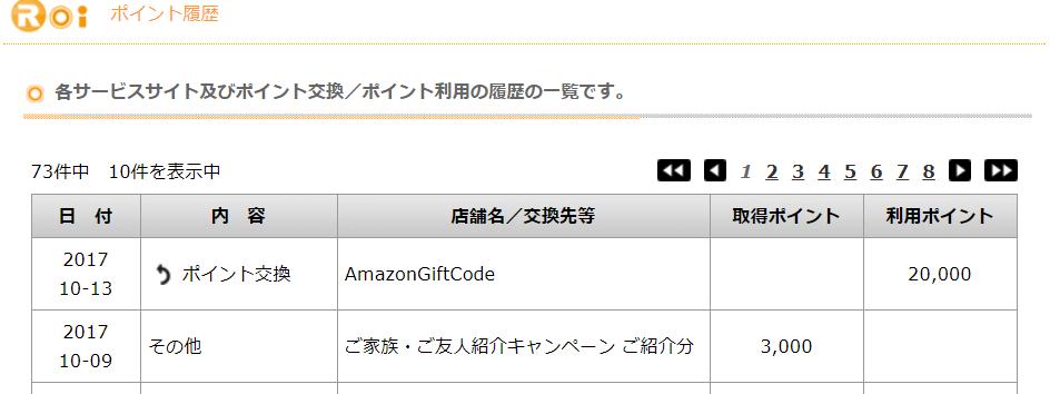 f:id:tetsuyama2000:20171014181835p:plain