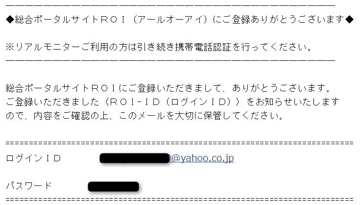 f:id:tetsuyama2000:20171014183317p:plain