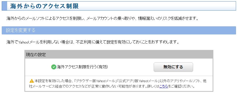 f:id:tetsuyama2000:20171016151949p:plain