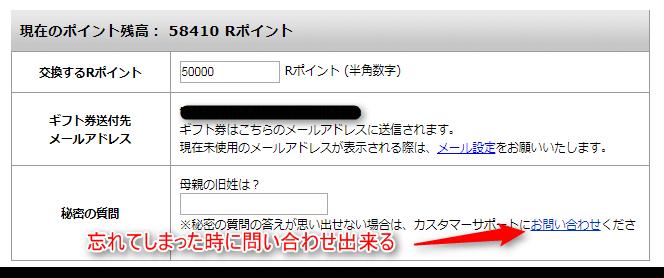 f:id:tetsuyama2000:20171026184919p:plain