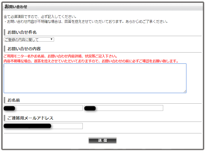 f:id:tetsuyama2000:20171026184955p:plain