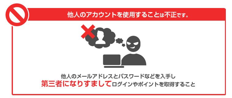 f:id:tetsuyama2000:20171026201448p:plain