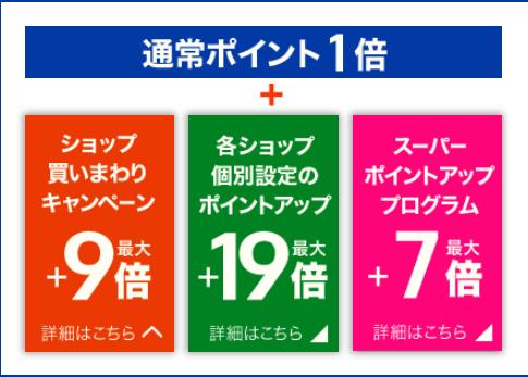f:id:tetsuyama2000:20171103175710p:plain