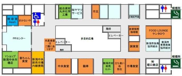 f:id:tetsuyama2000:20171107112542p:plain