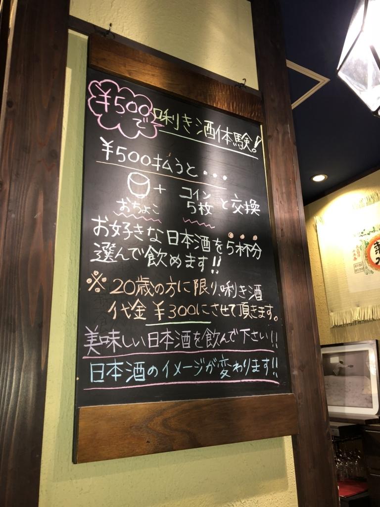 f:id:tetsuyama2000:20171107113812j:plain