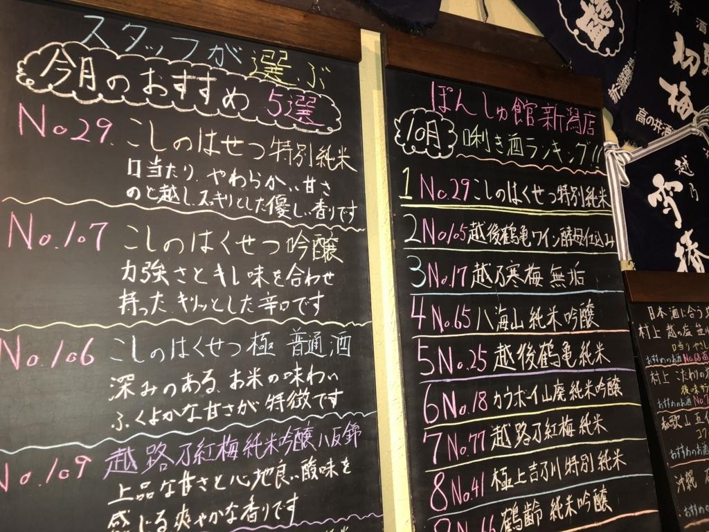 f:id:tetsuyama2000:20171107114135j:plain