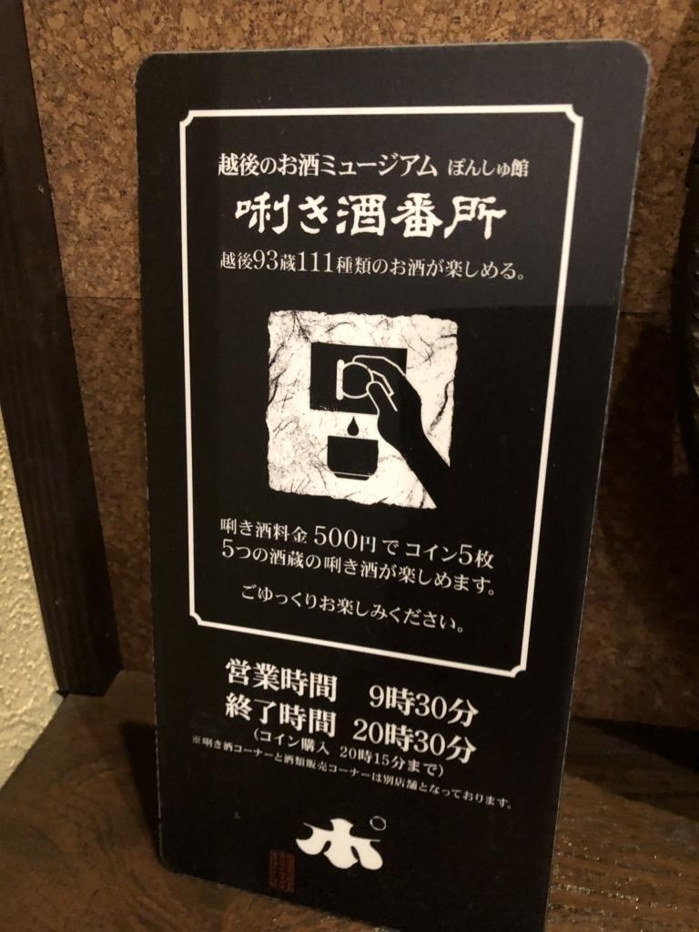 f:id:tetsuyama2000:20171107114430j:plain