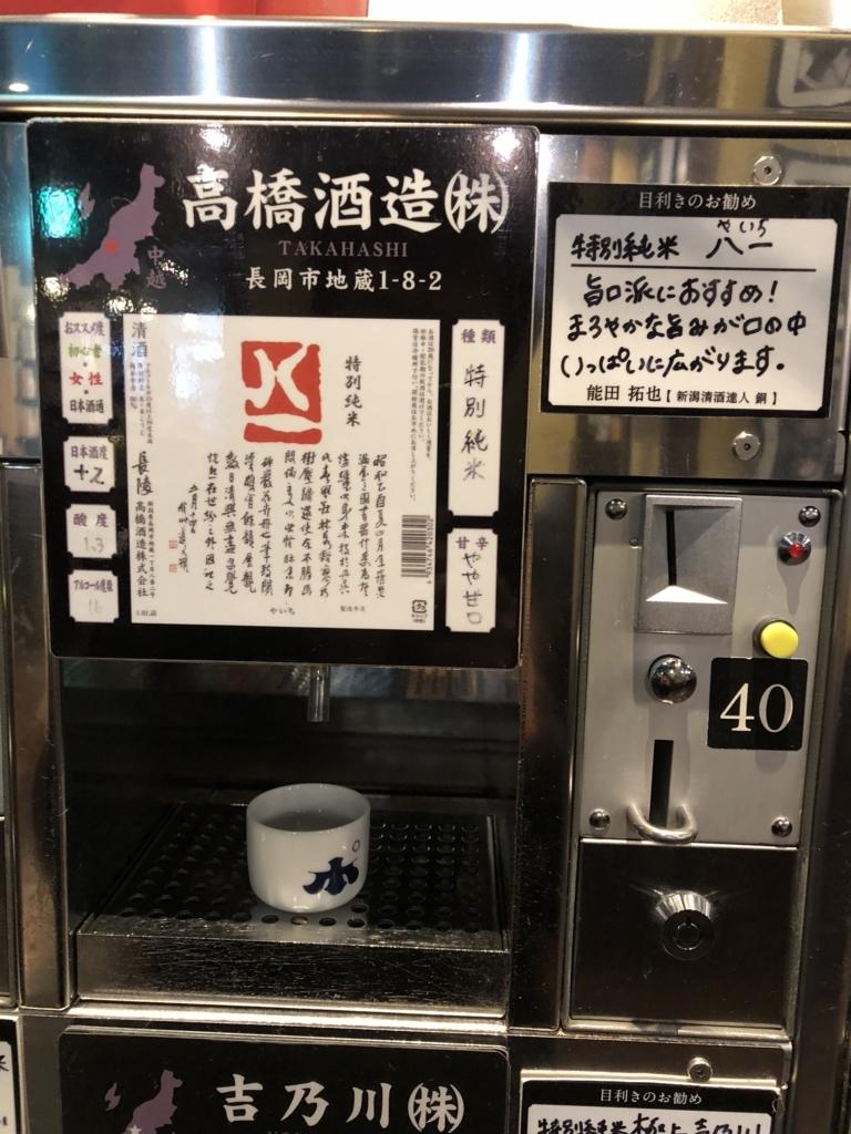 f:id:tetsuyama2000:20171107114559j:plain