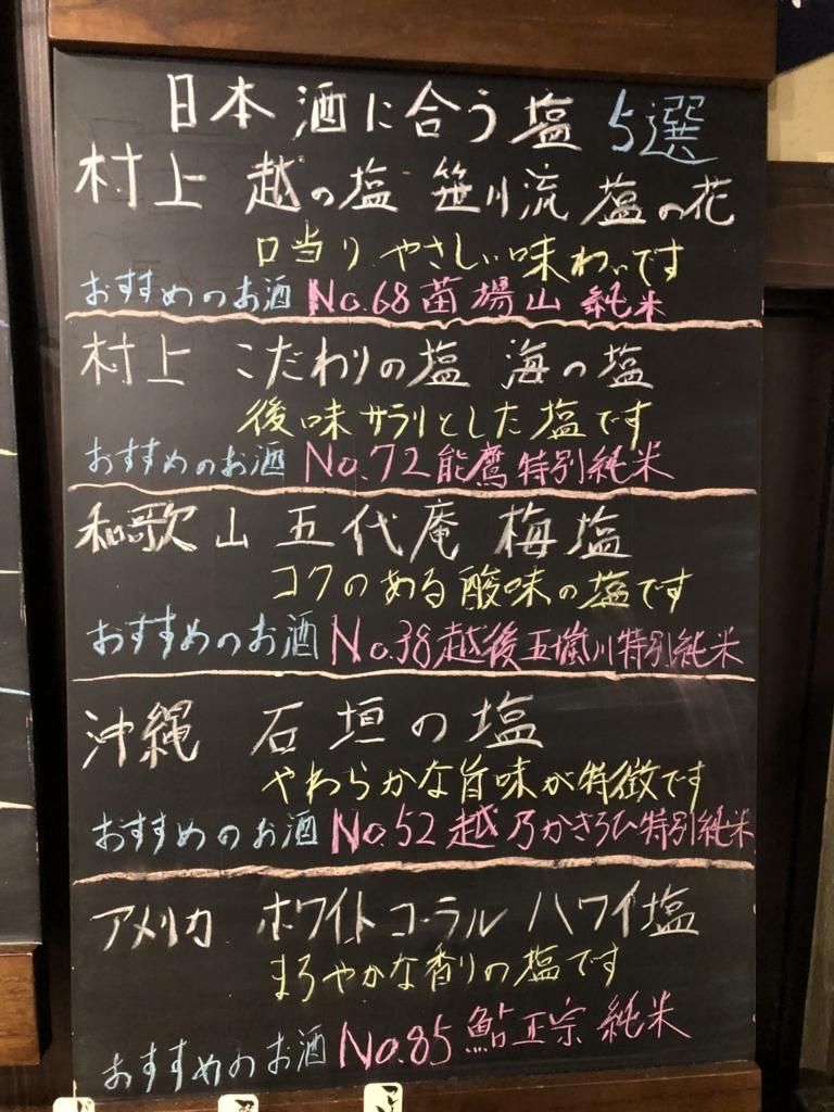 f:id:tetsuyama2000:20171107115058j:plain