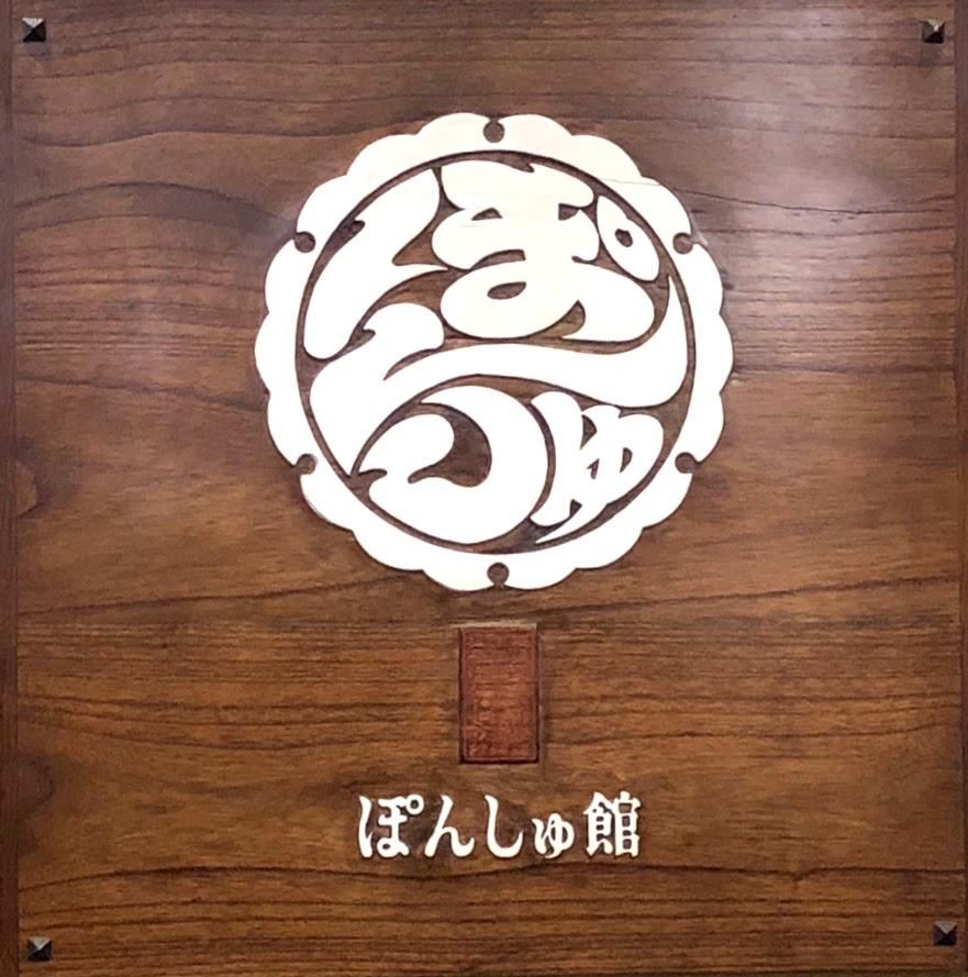f:id:tetsuyama2000:20171107220330j:plain