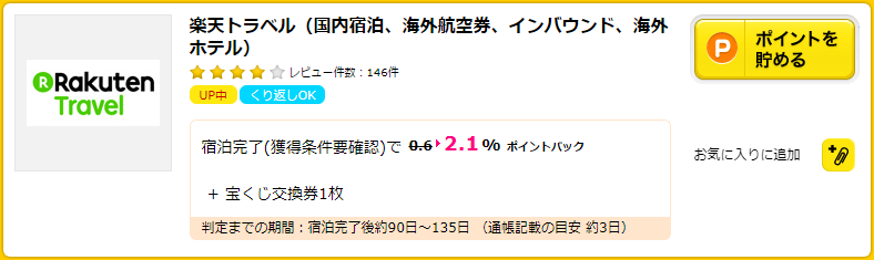 f:id:tetsuyama2000:20171109154944p:plain