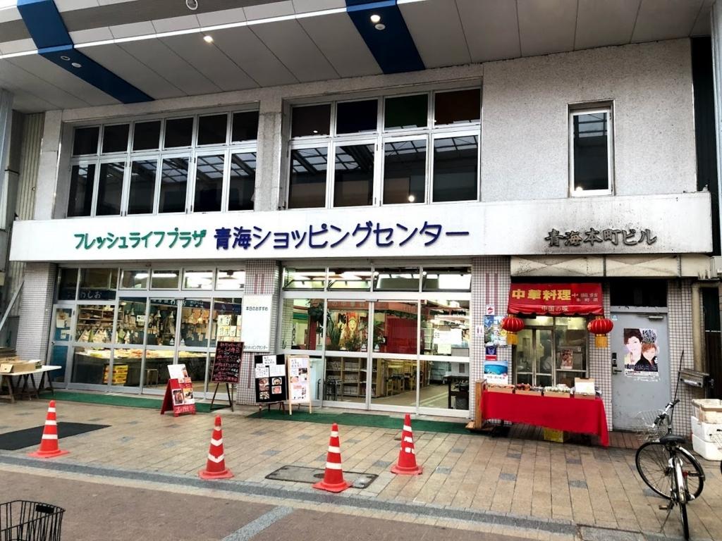 f:id:tetsuyama2000:20171109201815j:plain