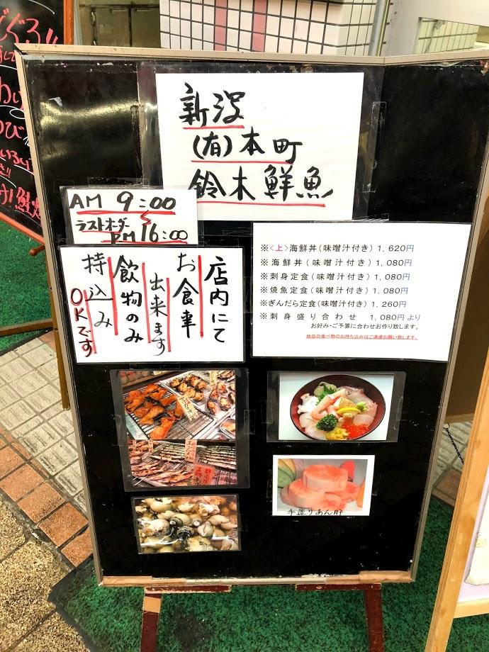 f:id:tetsuyama2000:20171109201912j:plain