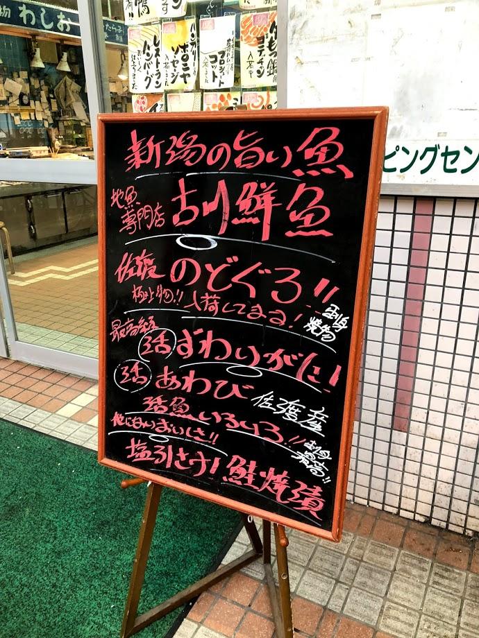 f:id:tetsuyama2000:20171109201924j:plain