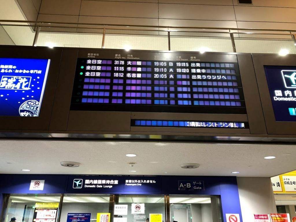 f:id:tetsuyama2000:20171109204641j:plain