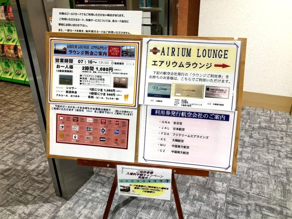 f:id:tetsuyama2000:20171109204800j:plain
