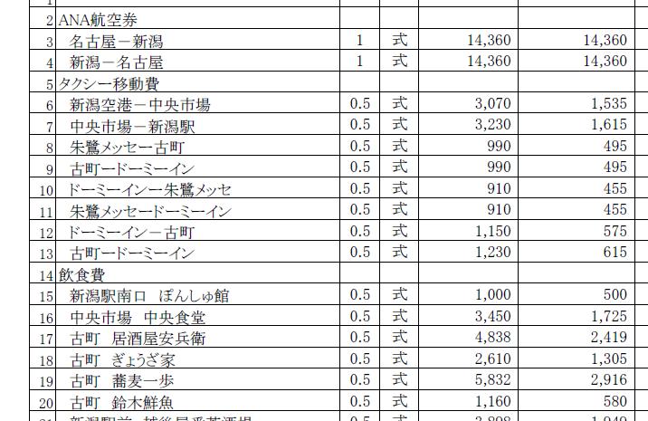 f:id:tetsuyama2000:20171109212333p:plain