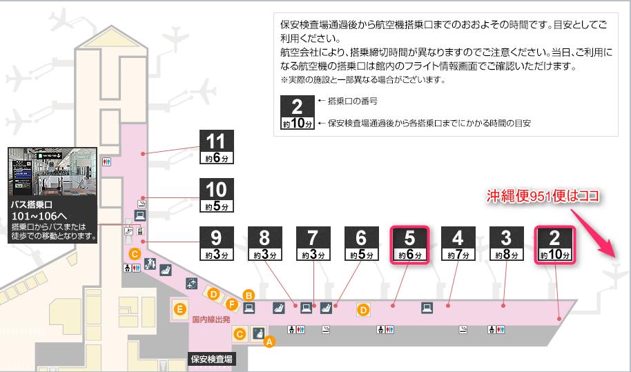 f:id:tetsuyama2000:20171205193535p:plain